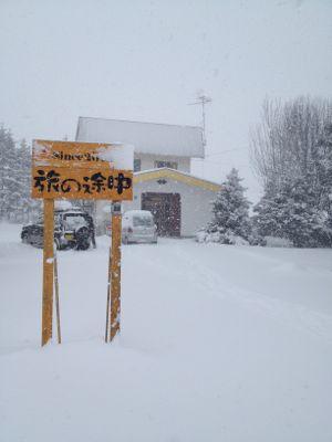 冬が来た。_f0096216_13572357.jpg