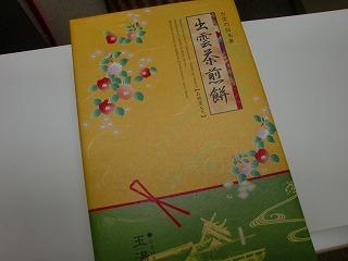 神様カードのお話_c0200917_1882157.jpg