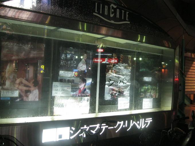 日田リベルテの「ett」へ~~☆_a0125419_915988.jpg