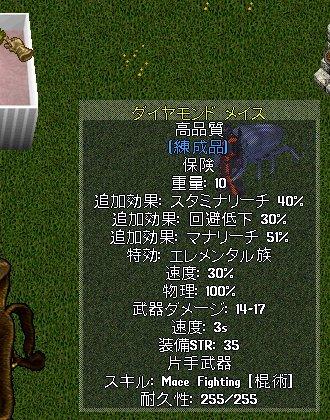 b0089730_2345279.jpg