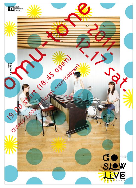 live 2011/12/17(土)_d0172534_23413919.jpg