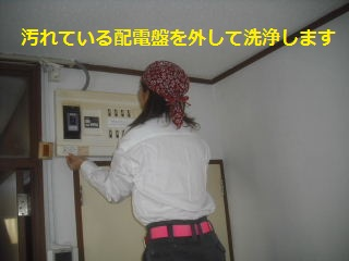 リフォーム12日目 _f0031037_19211740.jpg