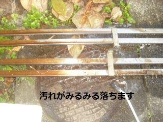 リフォーム12日目 _f0031037_19212770.jpg