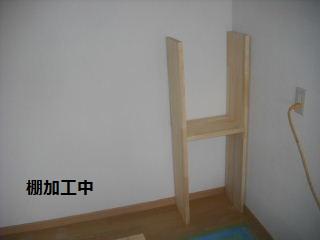 リフォーム12日目 _f0031037_1922148.jpg