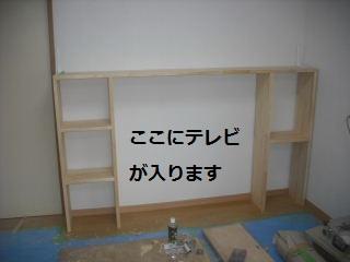 リフォーム12日目 _f0031037_1922341.jpg