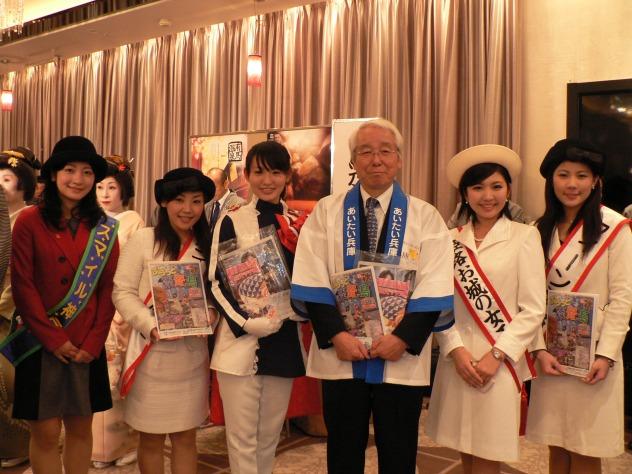 11/10 あいたい兵庫キャンペーン at東京!!_a0218340_11453434.jpg