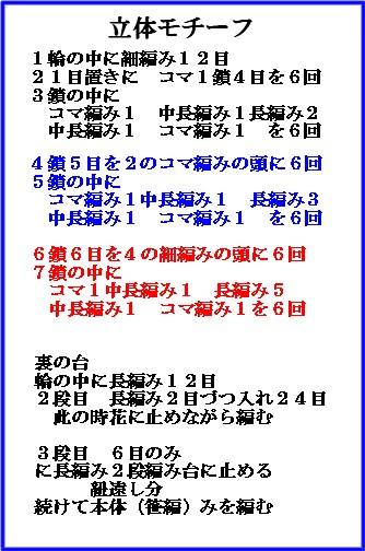 b0133147_1419477.jpg