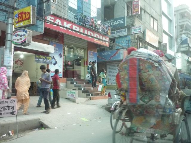 バングラデシュ報告:その1_b0015356_2151014.jpg