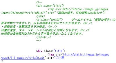 b0048563_17562256.jpg