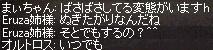 a0201367_039484.jpg