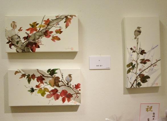 はるさき夫婦水彩画展2011 終了しました!_f0176370_13252336.jpg