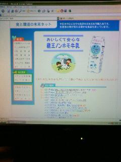 f0238070_1812105.jpg