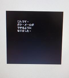 b0239071_20354512.jpg