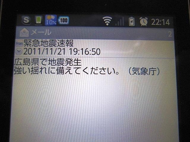 b0048879_2222041.jpg