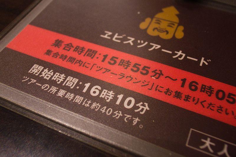 f0234982_9124396.jpg