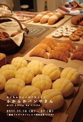 「ふかふかパンやさん」Special Menu_a0116684_22242472.jpg
