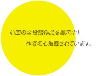 b0224285_328532.jpg