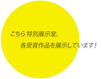 b0224285_3421063.jpg