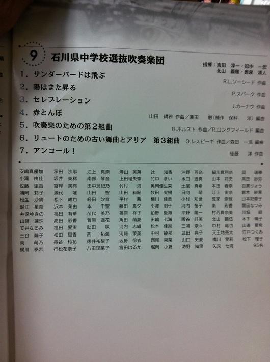 d0240489_14405834.jpg