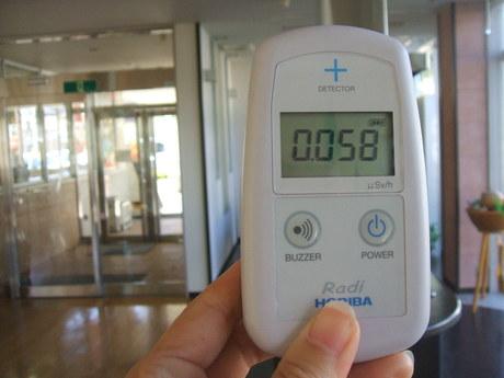 11月21日の放射線測定_a0229594_10144741.jpg