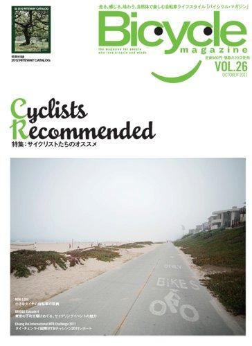 Bicycle magazine Vol.26_c0013594_2283234.jpg