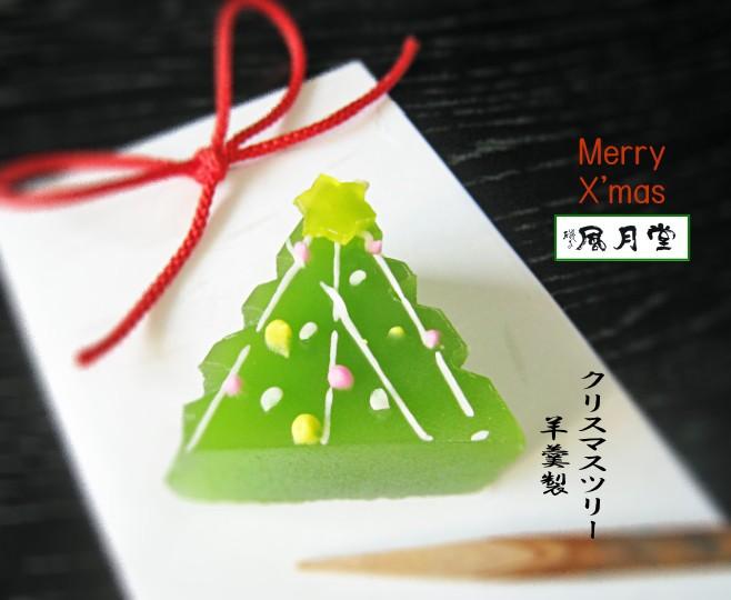 クリスマス和菓子☆ご予約開始☆磯子風月堂_e0092594_2253669.jpg