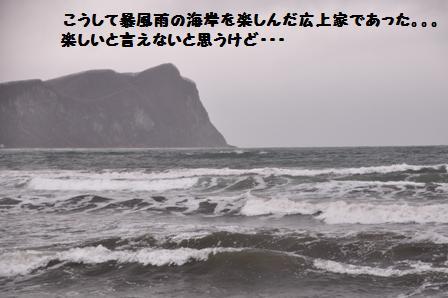 f0212597_21381368.jpg