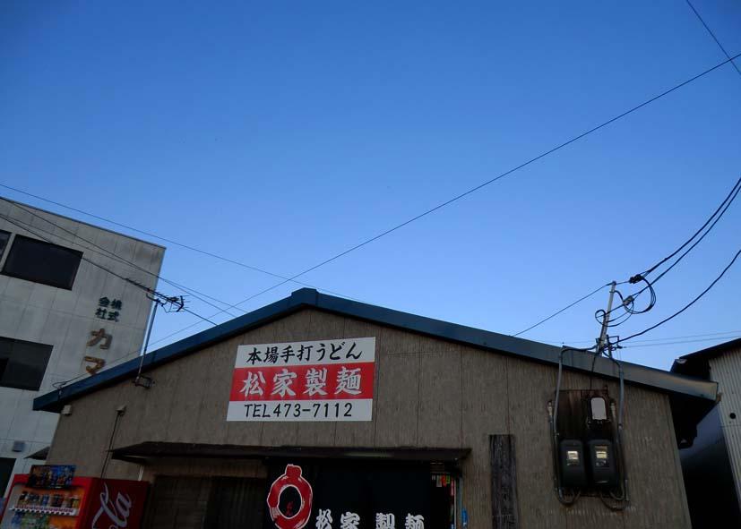 児島上の町_a0102098_1850383.jpg