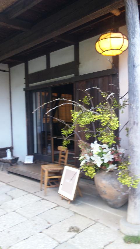 ていねいな暮らし*「武相荘」旧白洲邸_d0167002_1585841.jpg