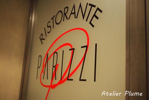 イタリアの旅  パルマの☆付きレストラン_e0154202_16231780.jpg