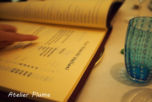 イタリアの旅  パルマの☆付きレストラン_e0154202_16241477.jpg