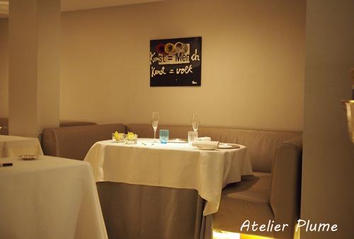 イタリアの旅  パルマの☆付きレストラン_e0154202_16243312.jpg