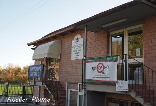 イタリアの旅  パルミジャーノ レッジャーノチーズ工場_e0154202_17253231.jpg
