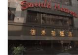 楼外楼飯店の破産、そしてお土産をありがとうございました。_d0054704_0125758.jpg