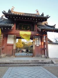 京都宇治の萬福寺芸術祭_a0115906_13445375.jpg