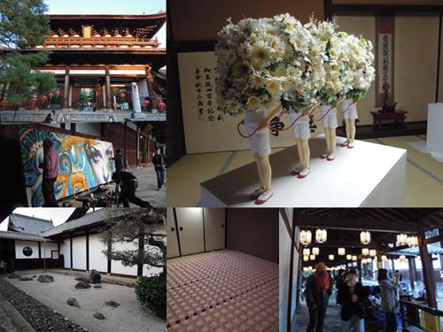 京都宇治の萬福寺芸術祭_a0115906_134573.jpg