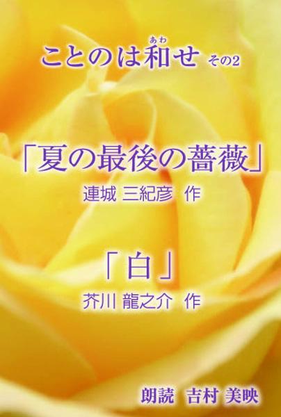 b0068412_14381170.jpg