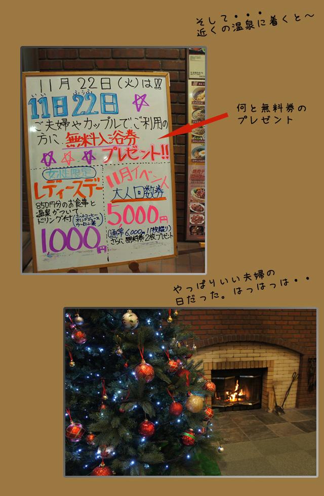 b0019313_1817387.jpg