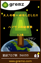 e0077521_084858.jpg