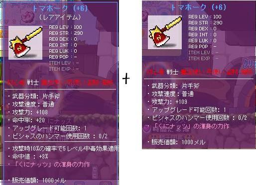 b0215324_116527.jpg