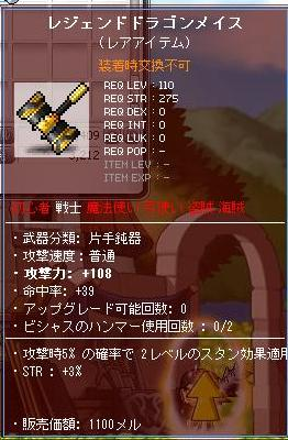 b0215324_1172316.jpg