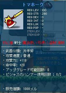 b0215324_117350.jpg