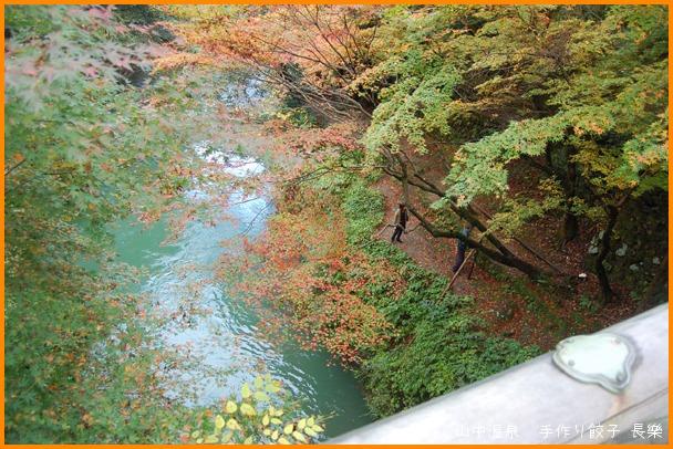 山中温泉 今日の紅葉の巻_a0041925_23133468.jpg