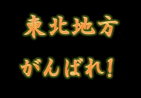 年に一度のお祭りカモン!ですやん!_f0056935_12221673.jpg
