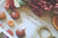 f0200036_18251965.jpg