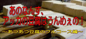 b0206037_18431698.jpg
