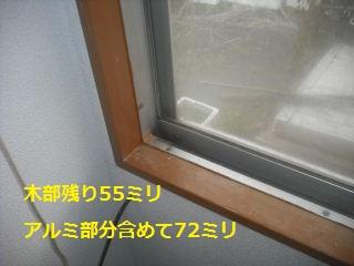 f0031037_2235794.jpg