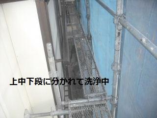 f0031037_2261031.jpg