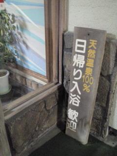 あづま_d0164343_912126.jpg