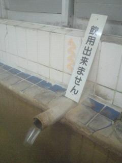 あづま_d0164343_915797.jpg